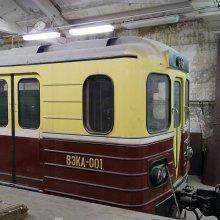 В московском метро на «Калужской» был обнаружен подозрительный предмет
