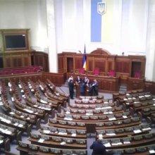 Украинская Рада проголосовала за прекращение огня
