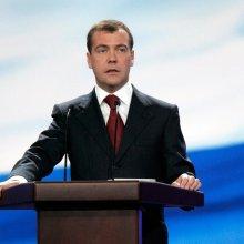 Медведев поручил определить список госкомпаний для переезда в ДВФО