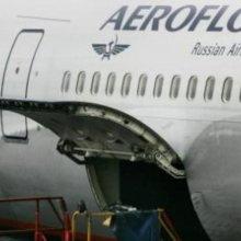 Руководство Аэрофлот Официальный Сайт - фото 5