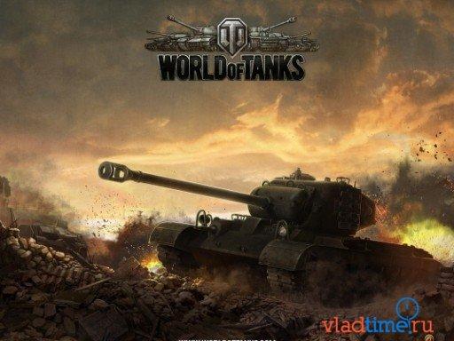 Wargaming официально разрешила скачивать саундтреки из World of Tanks
