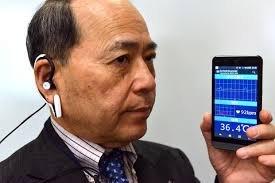В Японии тестируют компьютер-наушник