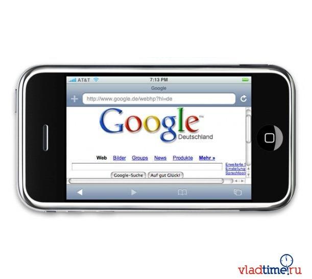 Мобильный поиск Google используется реже, чем приложение Facebook