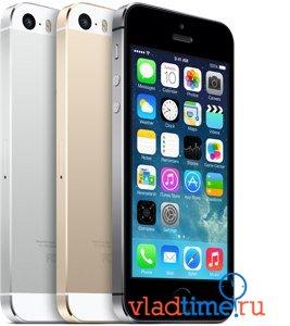 Алтайский студент разработал новое приложение для iPad и iPhone