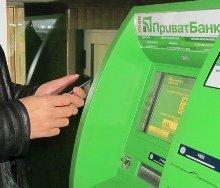«Приватбанк» Украины резко ограничил выдачу наличности в банкоматах