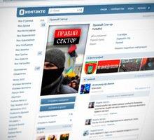 «ВКонтакте»: «Правый сектор» не сообщал о взломе страницы