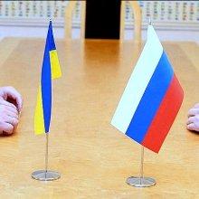 МИД РФ: Россия не хочет войны с братской Украиной