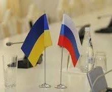 США хочет, чтобы власти Украины обеспечили права русских на своей территории