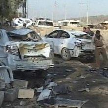 Число жертв теракта в Ираке возросло до 45 человек