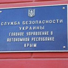 Крымские силовики не в курсе о похищенных активистах