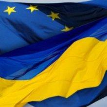 МИД:  Политчасть соглашения Украины с ЕС может быть подписана 17 или 21 марта