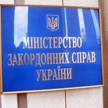 МИД Украины не рекомендует ездить в Уганду
