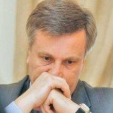 Наливайченко призвал сотрудников СБУ Крыма эвакуировать свои семьи