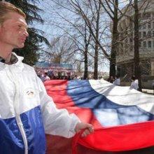 Россия не одобрила американский проект резолюции по Крыму