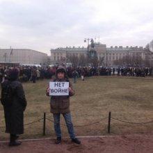 У Казанского собора завершился антивоенный сход