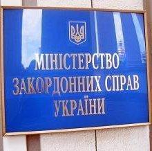 МИД Украины: десантники из РФ вторглись в Херсонскую область