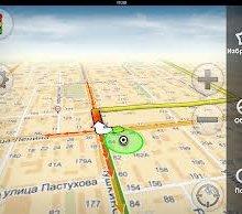 Появилось обновление «Яндекс.Навигатора» для Android