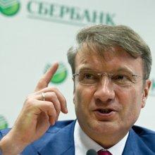 Греф выражает опасения относительно рецессии и нулевого роста ВВП в России