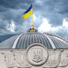 Активисты «Правого сектора» блокировали Верховную Раду