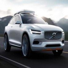 Обновленный Volvo XC90 будет выпускаться параллельно со своим предшественником