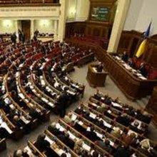 ВР во время первого чтения приняла закон об отмене утилизационного сбора