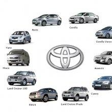 Более 6 миллионов автомобилей Toyota будут отозваны из-за дефектов управления