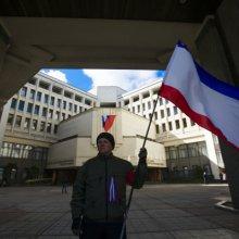 Вступила в законную силу Конституция Крыма