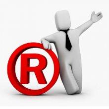 Преимущества регистрации торговой марки, товарного знака