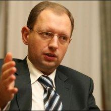 Яценюк призвал пророссийских протестующих сложить оружие и освободить админздания