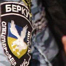 МВД Украины просит беркутовцев забыть все обиды