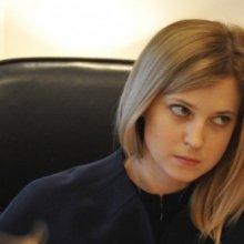 Поклонская: Уголовные преследования в Украине мне не страшны