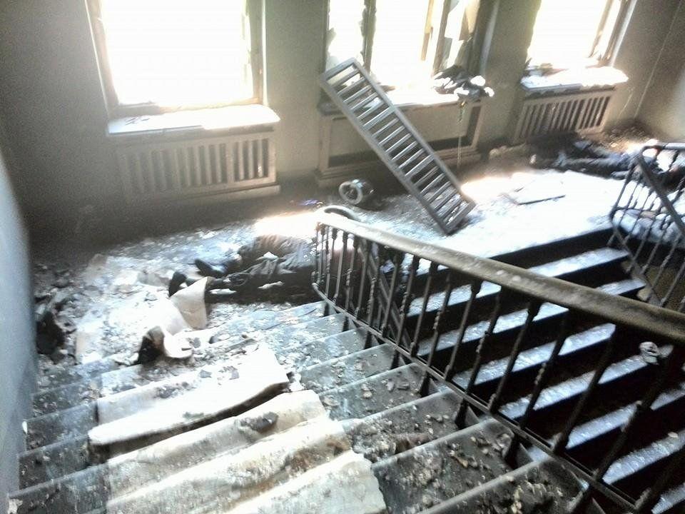 Дом профсоюзов фото погибших