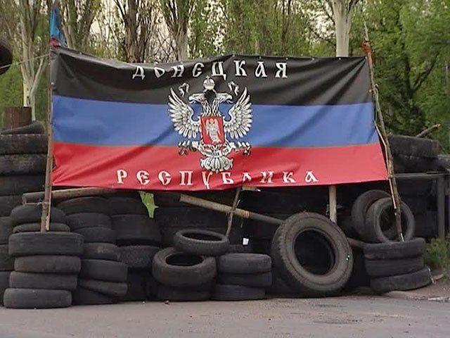 Предоставили украинской армии