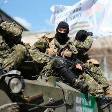 Силовую операцию против сторонников федерализации начали в Мариуполе