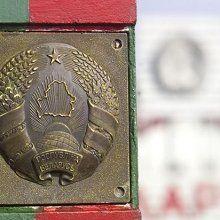 МИД Беларуси рекомендует согражданам не ездить в Украину