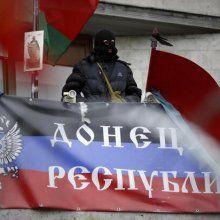 Ополчение Донбасса опровергает свою связь с российскими спецслужбами