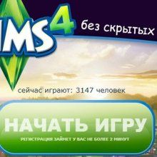 ���� The Sims 4 � ������ �������� ������� �18+�