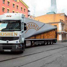 В Roshen сообщили о захвате 2 грузовиков на блокпосте в городе Донецке
