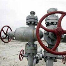 На международном газопроводе в Карпатах произошло уже три взрыва, подозревают теракт