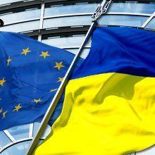 Европейский Союз официально открыл  свой рынок для украинских товаров