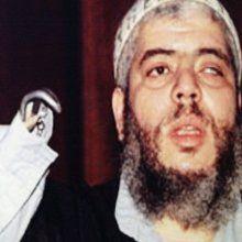 Суд США признал исламиста Абу Хамзу виновным в пособничестве терроризму