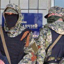 Ополченцы ДНР совершили нападения на некоторые ОИК в Донецке и Макеевке