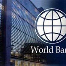 Всемирный банк собирается выделить Украине 1,48 млрд долларов