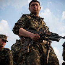 Ополченцы ДНР опровергают сообщение о боях на улице Буслаева в Донецке