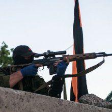 Луганские ополченцы сказали взять в плен 20 бойцов Нацгвардии