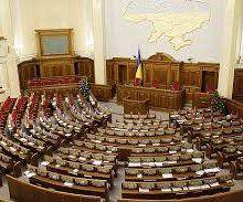 В парламенте рассматривается вопрос о поднятии минимальной заработной платы до 4 тыс. грн
