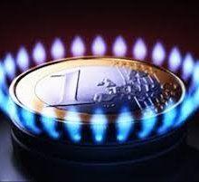 Россия, ЕС и Украины в третий раз будут вести переговоры по газу