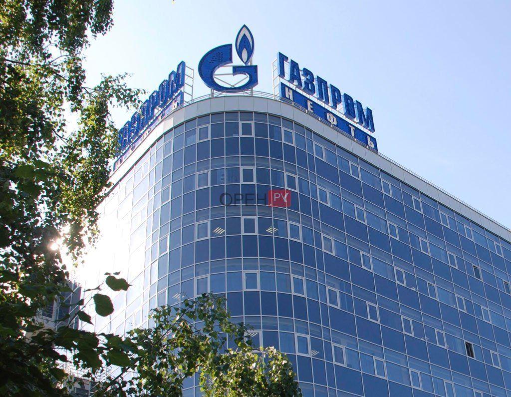 Газпром нефть начала добывать нефть