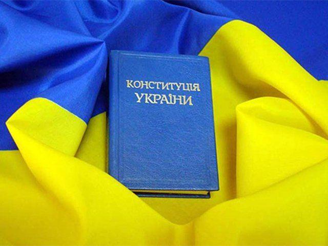 1403937246_4f Изменения в Конституции Украины: чтобы не было мучительно больно..