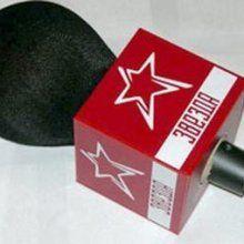 Телеканал «Звезда» призвал мировые СМИ помочь освободить своих журналистов
